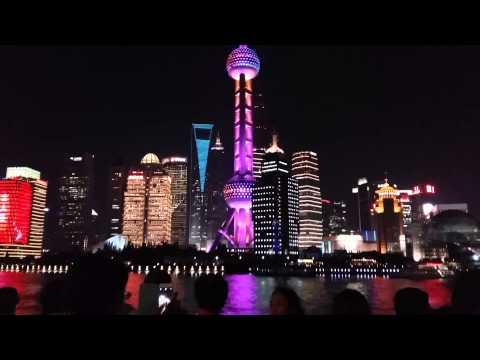 China Shanghi City Night