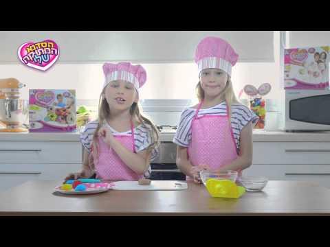 איך להכין דונאטס - בצק סוכר - הסדנא המתוקה שלי