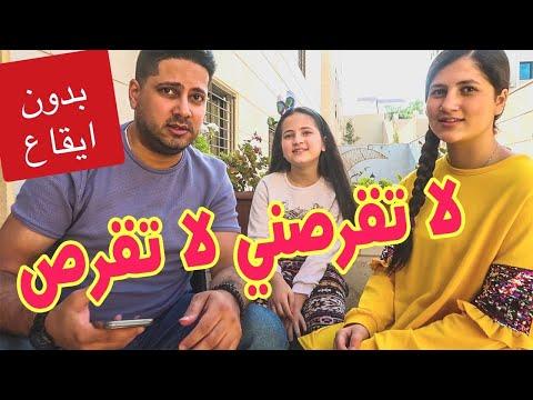 لا تقرصني لا تقرص ???? - بدون إيقاع (كليب حصري) مايا الصعيدي La Tokrosni - Maya Al Saidie