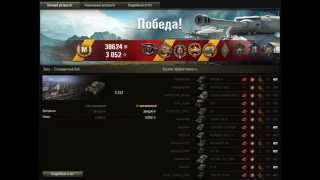 Т127 (12 фрагов) (world of tanks) t