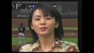今回は2004年9月16日分のダイジェストです。 ゲスト「小島可奈子」 『戦...