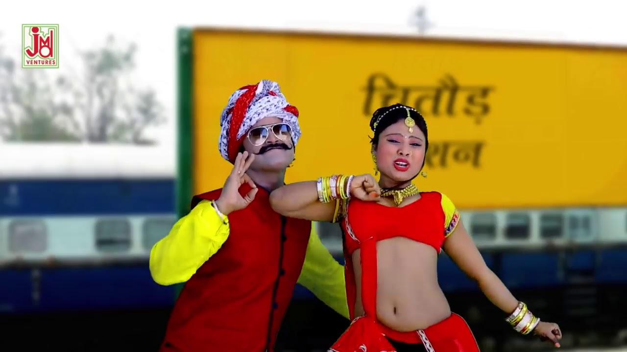 Jannu Dj Barkheda Dj Rajasthani Song 2018 चतड - 2587932 roblox profile