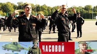 Музыкальный спецназ. Часовой. Выпуск от 06.10.2019