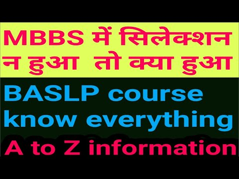 Best medical course if could not get into MBBS. Career making video about BASLP course by Dr Avyact.