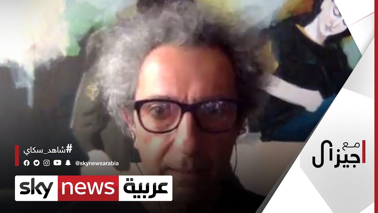 ما هو تقييم المخرج اللبناني إيلي خليفة لمهرجان مالمو للسينما العربية؟ | #مع_جيزال  - 06:57-2021 / 4 / 20
