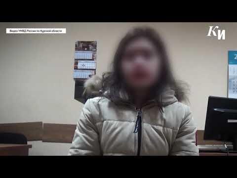 В Курске задержаны 8 распространителей синтетических наркотиков