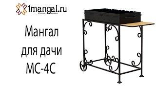 видео На колесах - Интернет магазин