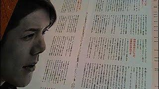 """【エンタメ】滝沢秀明、週刊誌インタビューでここまで語った背景に""""SMAPの前例""""【Buzzにゅ~】"""