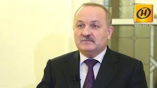 Інтерв'ю голови правління Нацбанку Білорусі програмі «Контури»