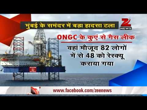 Gas leak at Bombay High oil rig,danger still persists