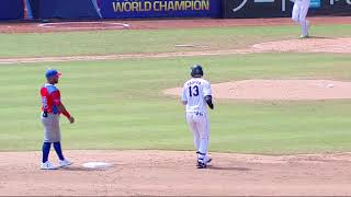 Highlights: Dominican Republic v Japan - Super Round - U-23 Baseball World Cup 2018