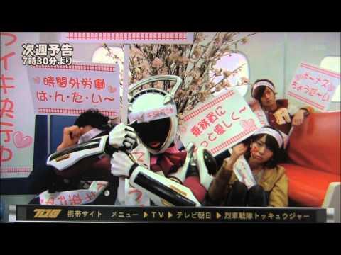 烈車戦隊トッキュウジャー 第7話 第7駅 予告 Episode 7 Trailer 4月6日