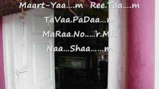 Sri Ramakrishna Ashram Arti Song 2~ Om Hrim Ritam