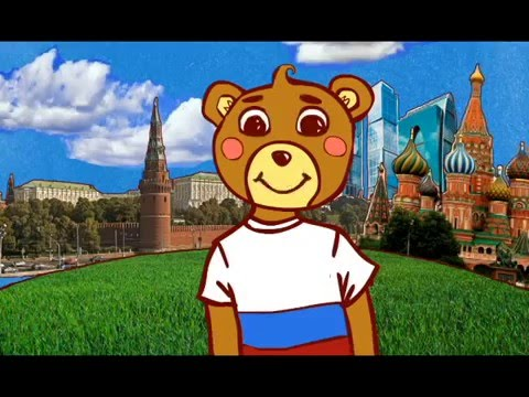Let's talk about...RUSSIA! (Cartoon for children about Russia)