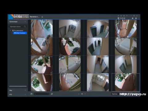Установка и настройка программы удаленного подключения к видеорегистраторам SmartPSS от Dahua