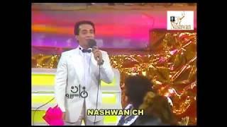 بدنا نتجوز ع العيد - اركان فؤاد 1986
