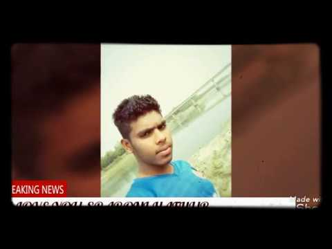 Du Chokher Arale by Random Sakib Bangla Rap  New c