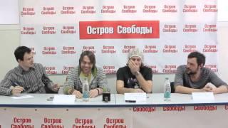 Гурт Крапка - прес-конференція  (2013, частина 1)