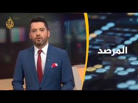 المرصد-إعلام مصري يهلل للتعديلات الدستورية.. وفنان يفضح سجون الأسد  - 20:56-2019 / 2 / 18