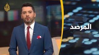 المرصد-إعلام مصري يهلل للتعديلات الدستورية.. وفنان يفضح سجون الأسد