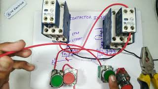 two contactor interlocking | what is interlocking | electrical interlock kaise karte hai