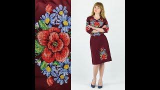 Платье с вышивкой купить Мальва