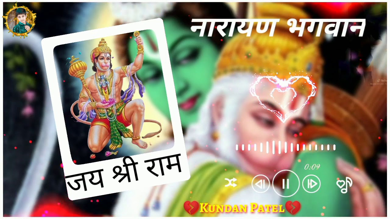 💞💕New Khorta bhakti Status Video 💔💕💕New Khorta Status Video 2020💔Darde Dil Kundan💔