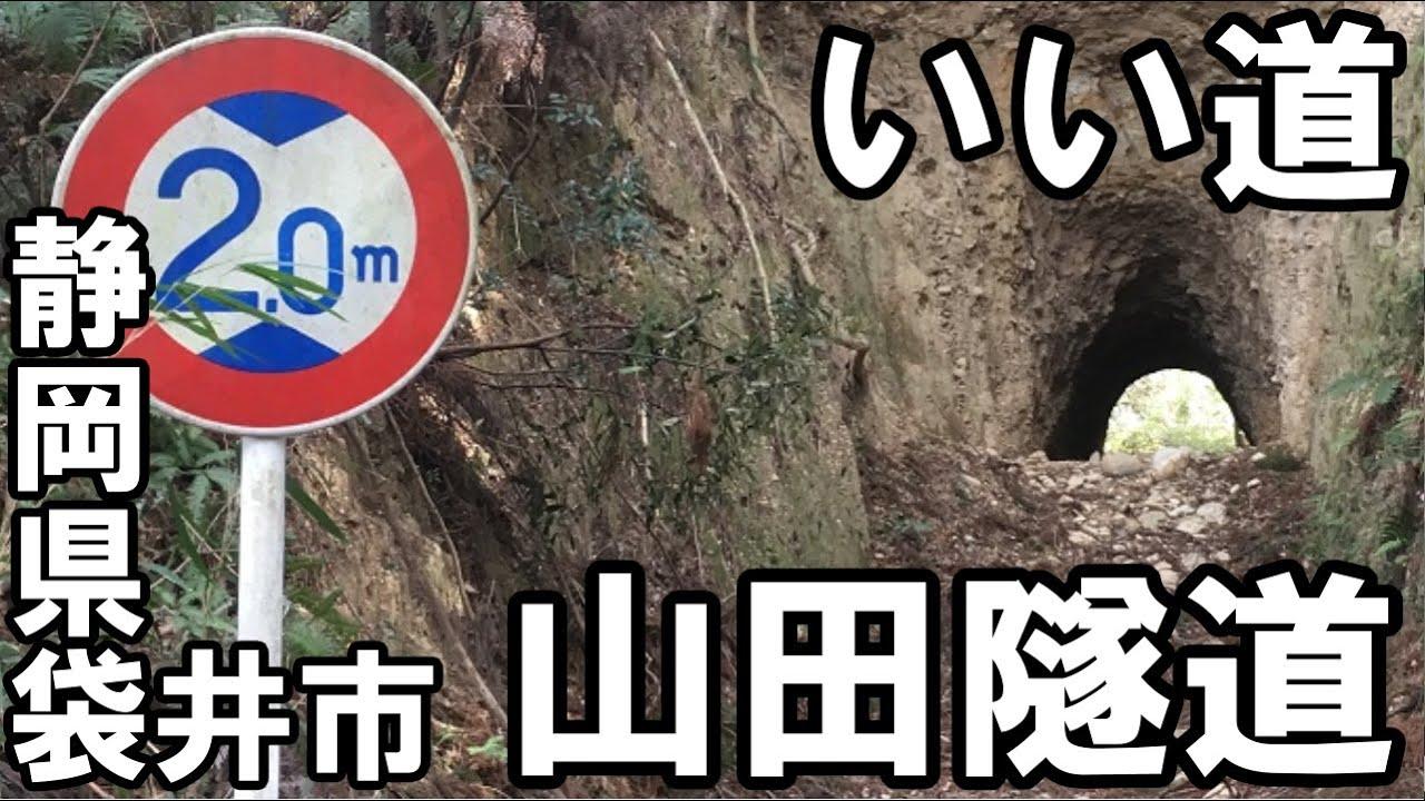 富山 コロナ 袋井泉希 【村八分】富山でコロナテロした京都産業大学生の家がヤバいことにな...