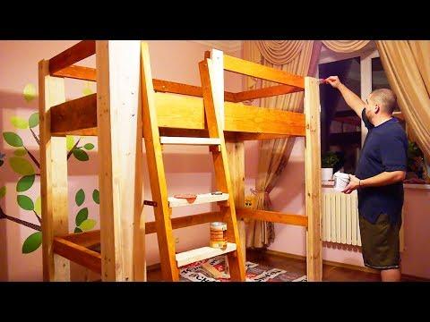 Двухъярусная кровать своими руками / Кровать с рабочей зоной