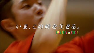 車いすバスケのU-23でキャプテンを務める若きリーダー古澤拓也選手21歳...