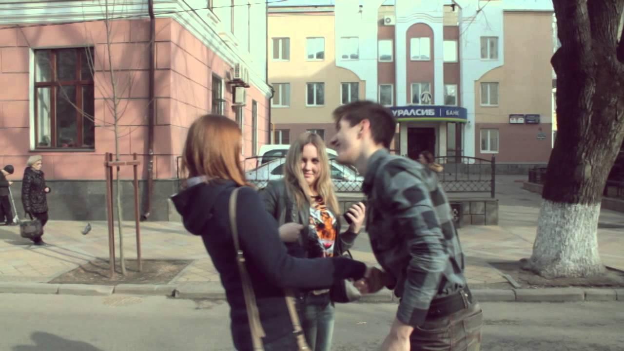 развод студенток на улице