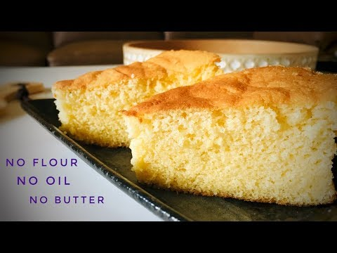 RICE FLOUR CAKE | MAGIC OUT OF HANDS