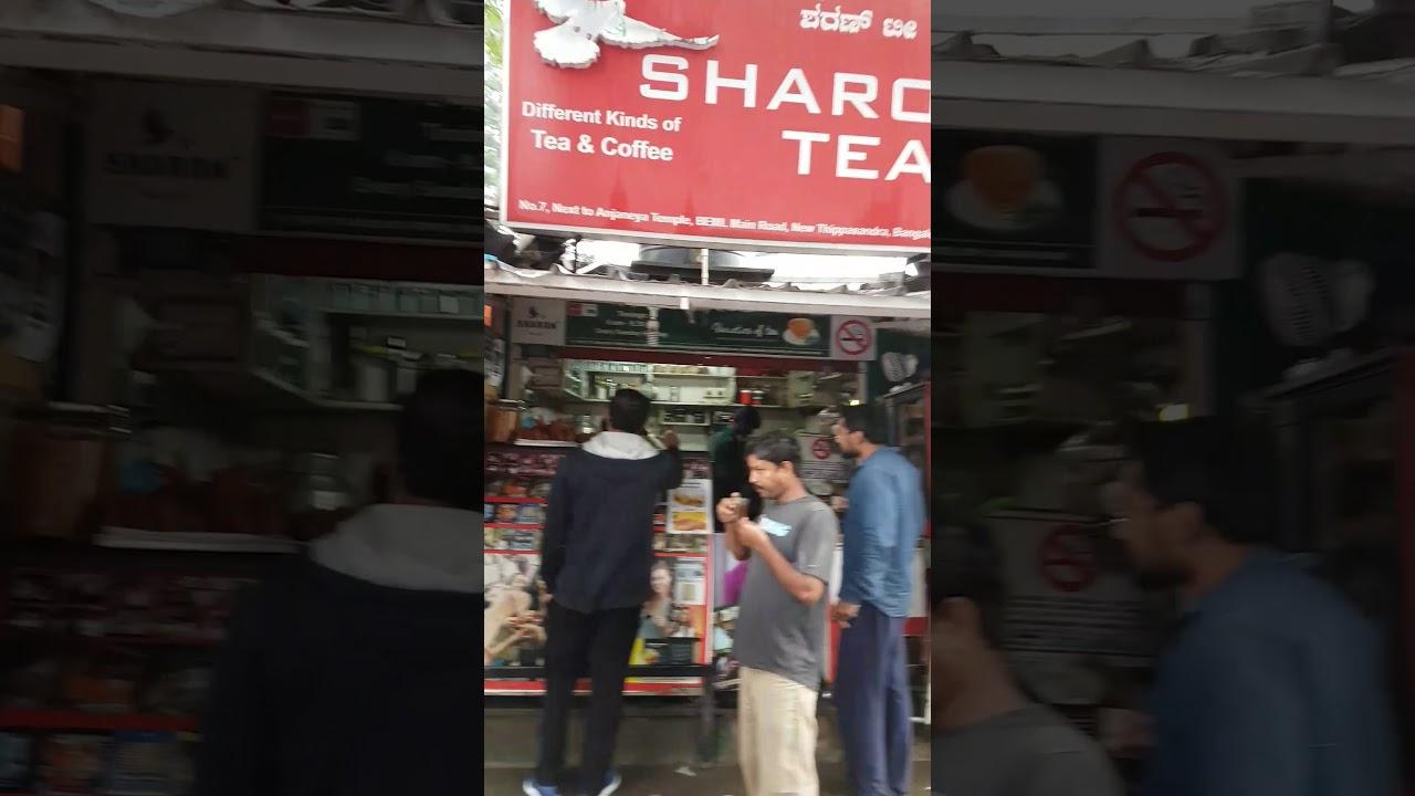 Taste it yourself sharon tea shop bangalore youtube taste it yourself sharon tea shop bangalore solutioingenieria Choice Image