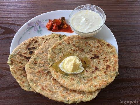 Aloo Paratha Recipe | Breakfast recipes