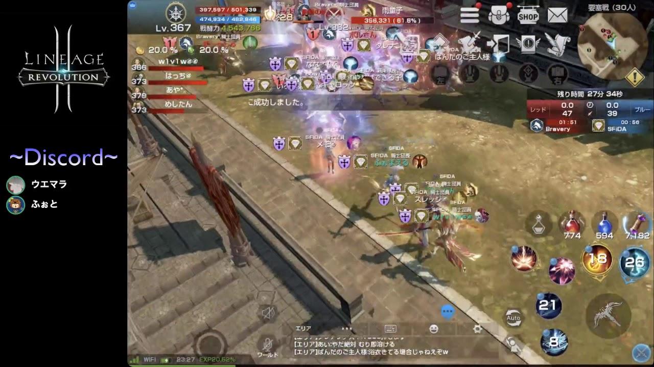 【1vs1】SFiDA vs Bravery ②【VCあり】