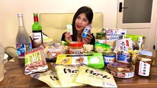 【初YouTubeLIVE】ほぼ業スーのアテでゆるーく食べ飲みライブ【放送事故笑】