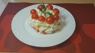 Крабовый слоеный салат с интересной подачей!!!
