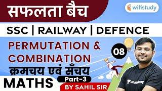 11:00 AM SSC/Railway/Defence Exams | Maths by Sahil Khandelwal | Permutation \u0026 Combination (Part-3)
