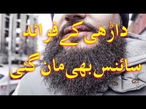 They Say Is In The Heart Not Hijab Or Beard Don T Understand That When And E Naturally