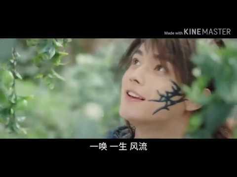 Eng Lyrics Zhao Yao OST 招摇 By 陈楚生 胡莎莎  The Legends (2019) MV