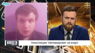 """Трансляции """"Евровидения"""" в России не будет"""