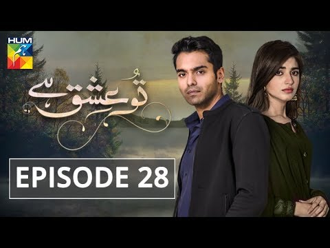 Tu Ishq Hai Episode #28 HUM TV Drama 28 February 2019