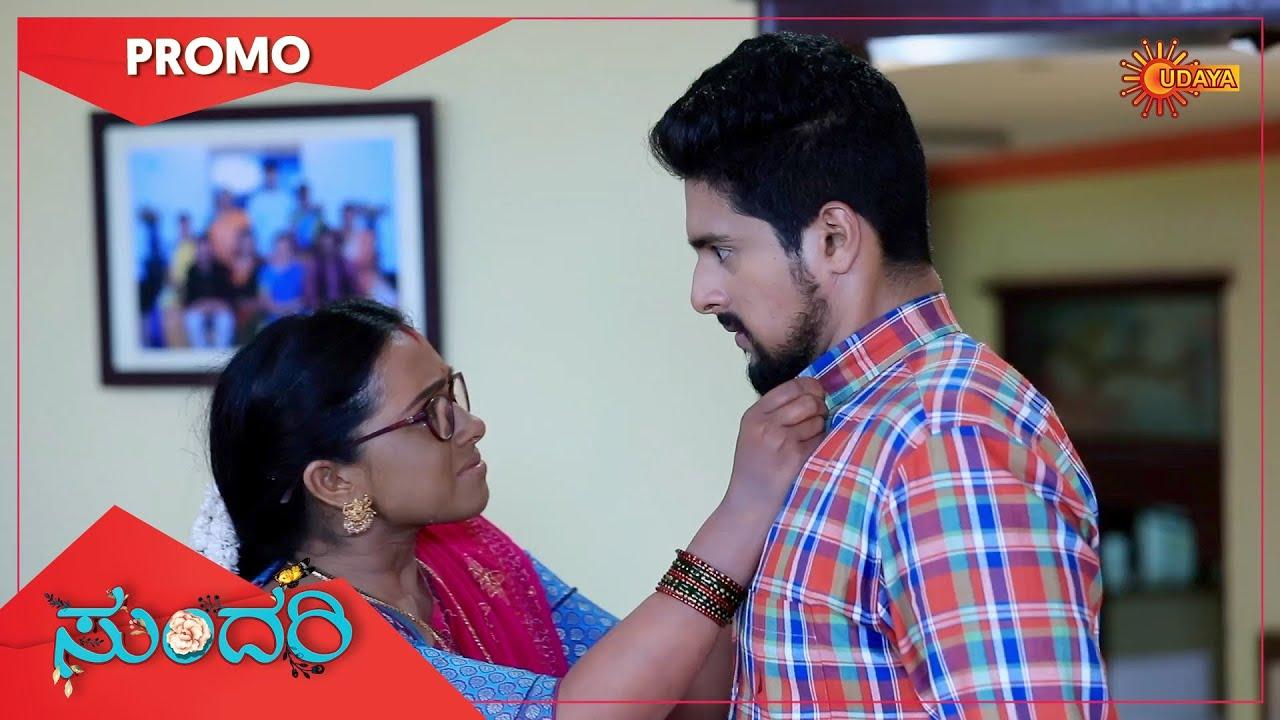 Download Sundari - Promo   15 Oct 2021   Udaya TV Serial   Kannada Serial