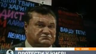 Чучело Януковича