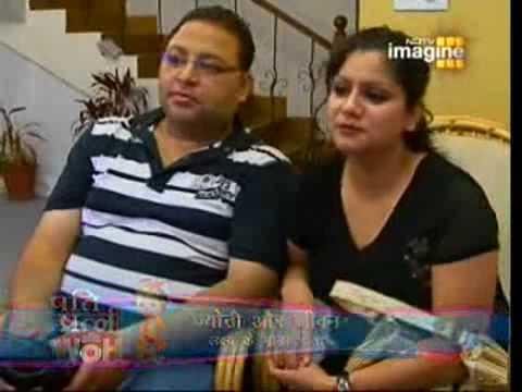 Pati Patni Aur Woh 26 Nov Youtube