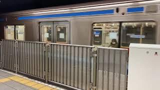 横浜市営地下鉄 3000A形 湘南台発車