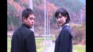 """Yumeno Kyusaku """"Dogra Magra"""" Kazuki Shoji  CUTNOVEL  English"""
