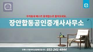 [보는부동산]  조원동…