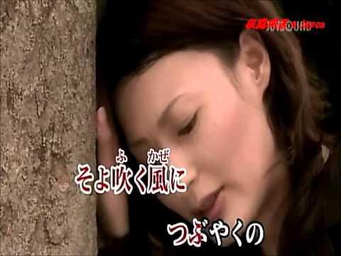 十字架(クルス)の海 ♪ cover     川野夏美