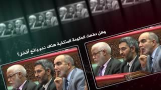 ترويج برنامج في العمق- واقع وآفاق الإعلام في المغرب